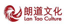 L'école Lan Tao