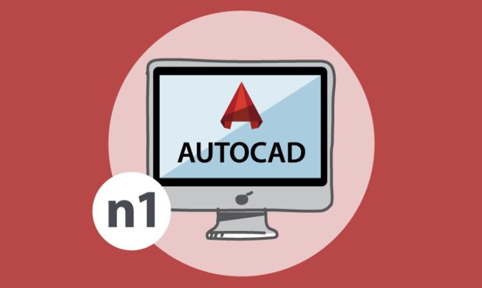 Formation AutoCAD – Niveau 1