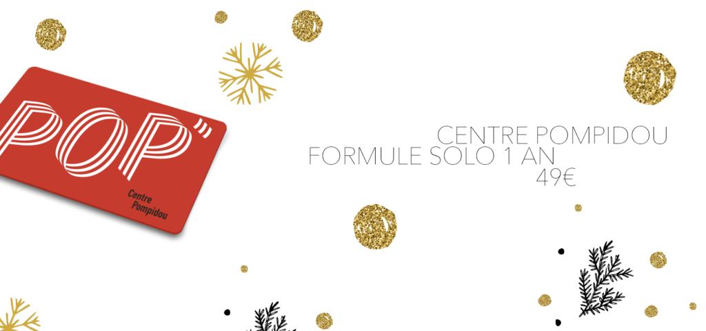 centre pompidou forumule solo